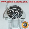 Eye of Horus silver ring