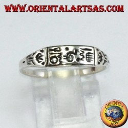 Small silver ring with hieroglyphs