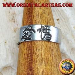 Серебряное кольцо для ног или фаланги с китайской идеограммой любви и счастья