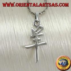 Goat pendant in silver Chinese calendar symbol (ideogram)