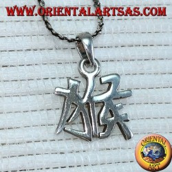 Silver pendant of the Chinese calendar monkey (ideogram)