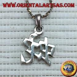 Pendentif en argent du symbole du calendrier du serpent chinois