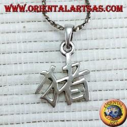Ciondolo in argento del maiale simbolo del calendario cinese ideogramma