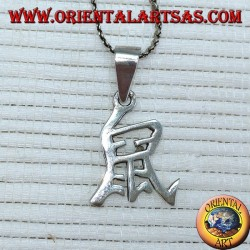 Mouse pendant in silver Chinese calendar symbol, ideogram