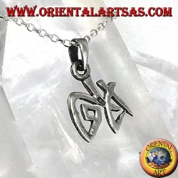 Dog. Silver pendant dog of the Chinese zodiac symbol ideogram