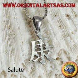 Silver pendant, Health Chinese ideogram