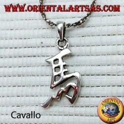 Pendentif en argent du symbole du zodiaque chinois Cheval