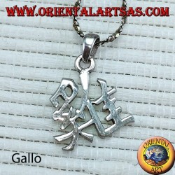 Rooster pendant in silver Chinese calendar symbol (ideogram)