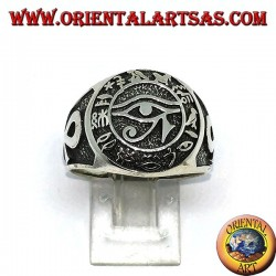 Silver ring, eye of Horus surrounded by hieroglyphs and ank on the sides