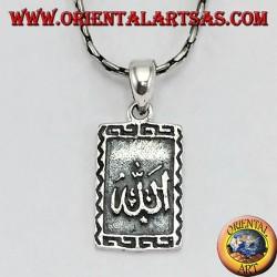 Colgante de plata de doble cara de Allah الله y el símbolo de la media luna y la estrella del Islam