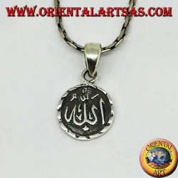 Round pendant in silver double-sided Allah الله and the crescent and star
