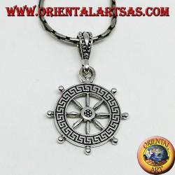 Silver pendant, Rudder (small)