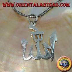 Ciondolo in argento, scrittura di Allah ﷲ