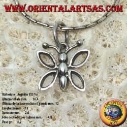 Маленькая серебряная подвеска бабочки