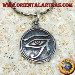 Silber Anhänger, Horus Geschnitztes Auge (Klein)