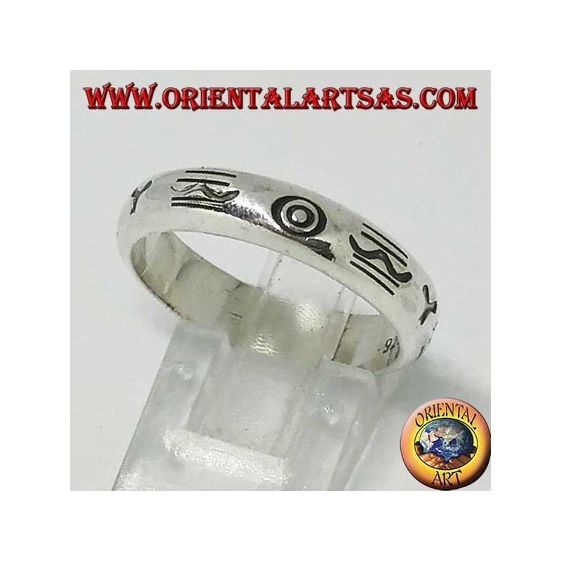 Silver band ring engraved with aboriginal symbols