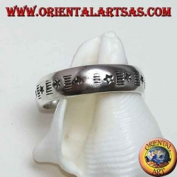 Silver band ring with alternating engraved stars and staves