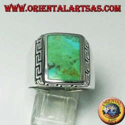 Silver ring with natural rectangular turquoise surrounded by a Greek engraving