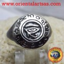 Anello occhio di Horus in argento