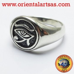 Eye of Horus silver ring