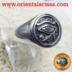 Ojo de Horus anillo de plata