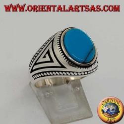 خاتم من الفضة مزين بفيروز بيضاوي مسطح مع جديلة عند حواف الحلقة