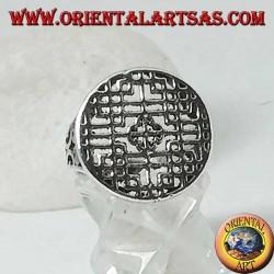 Anillo de plata, sello mandala calado