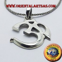 Ciondolo OM Oṁ Óm E Aum Sillaba Sacra in argento