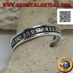 Anello fedina in argento girevole antistress, successione geometrica in bassorilievo