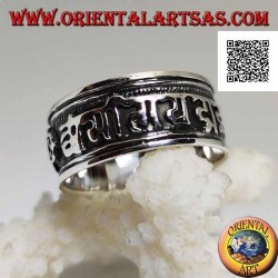 Silver band ring with Mantra Oṃ Maṇi Padme Hūṃ and final Vajra in bas-relief