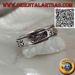 Anello fedina in argento girevole antistress, liscio con inciso ॐ (Aum od Om, sillaba sanscrita induista)