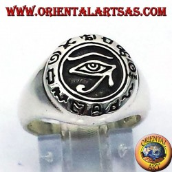 Eye of Horus silver ring with hieroglyphs