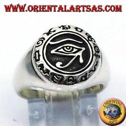 Eye of Horus silver ring with hieroglyphs