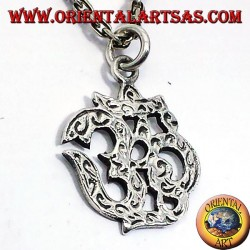 Sacred Syllable OM Pendant Nepalese Silver
