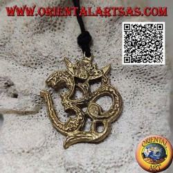 Brass pendant decorated in the shape of Aum or Om (ॐ), a Hindu Sanskrit term