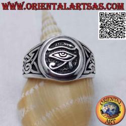 Серебряное кольцо, глаз...