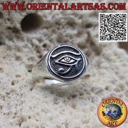 Smooth silver ring with eye...