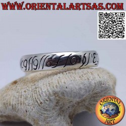 Silver ring with smooth...