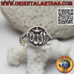 Silver ring with Islamic...