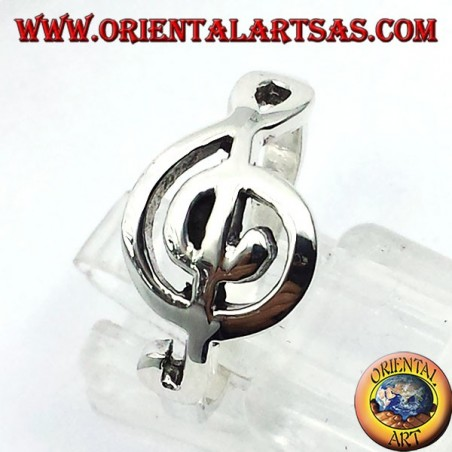 Silver ring treble clef, horizontal