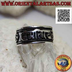 Silver band ring with...