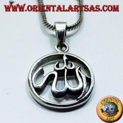 Ciondolo in argento, Allah ﷲ