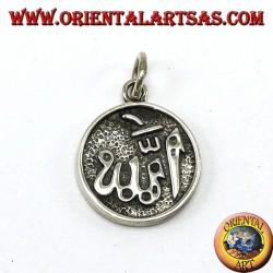Silber Anhänger, geschnitzt Allah الله