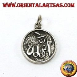 Silver pendant, Allah الله carved
